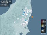 2016年01月09日00時00分頃発生した地震