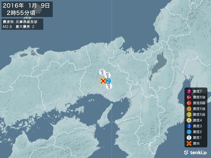 地震情報(2016年01月09日02時55分発生)