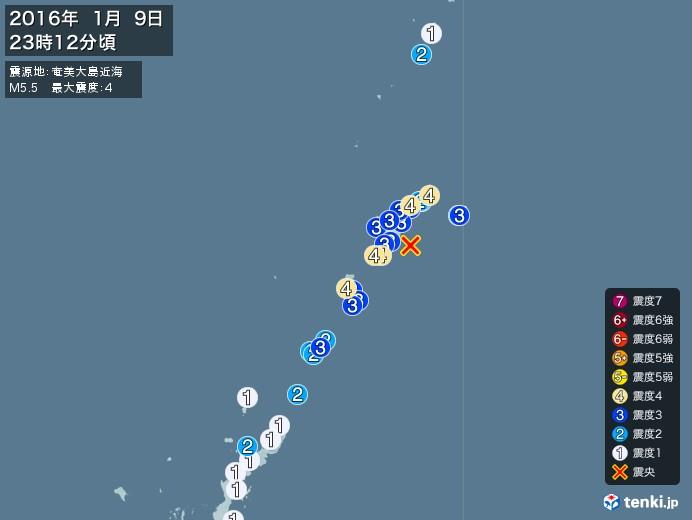 地震情報(2016年01月09日23時12分発生)