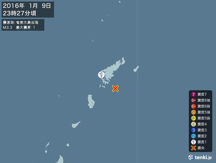 地震情報(2016年01月09日23時27分発生)