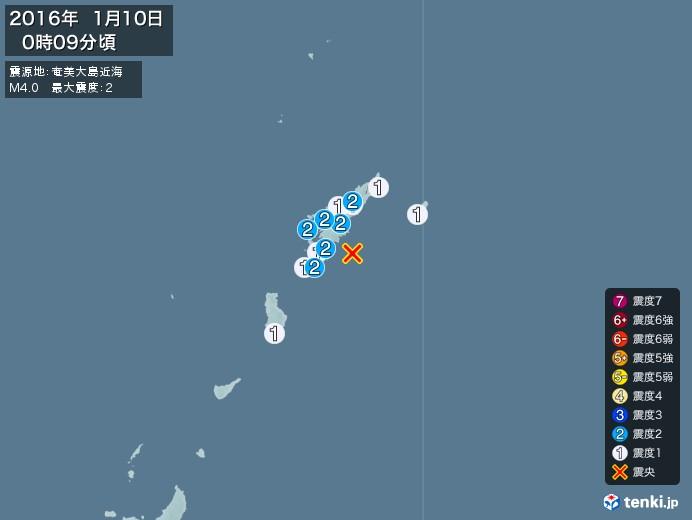地震情報(2016年01月10日00時09分発生)
