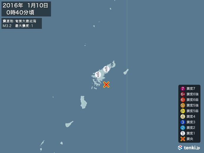 地震情報(2016年01月10日00時40分発生)