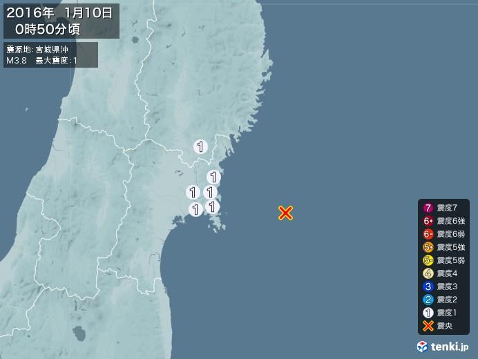 地震情報(2016年01月10日00時50分発生)