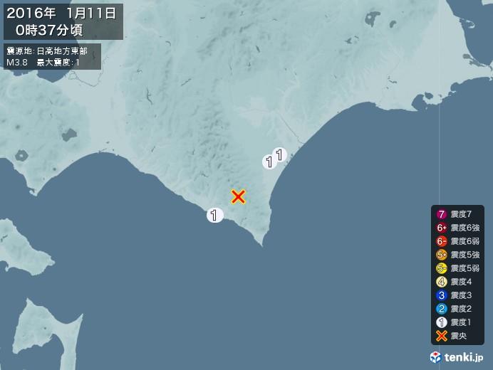 地震情報(2016年01月11日00時37分発生)