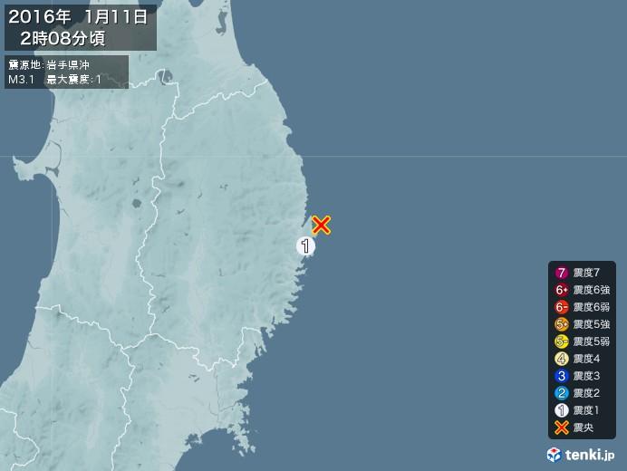 地震情報(2016年01月11日02時08分発生)