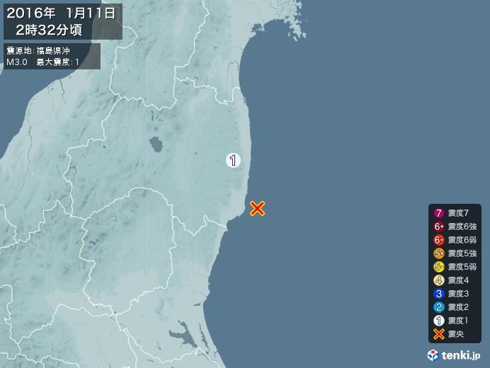 地震情報(2016年01月11日02時32分発生)