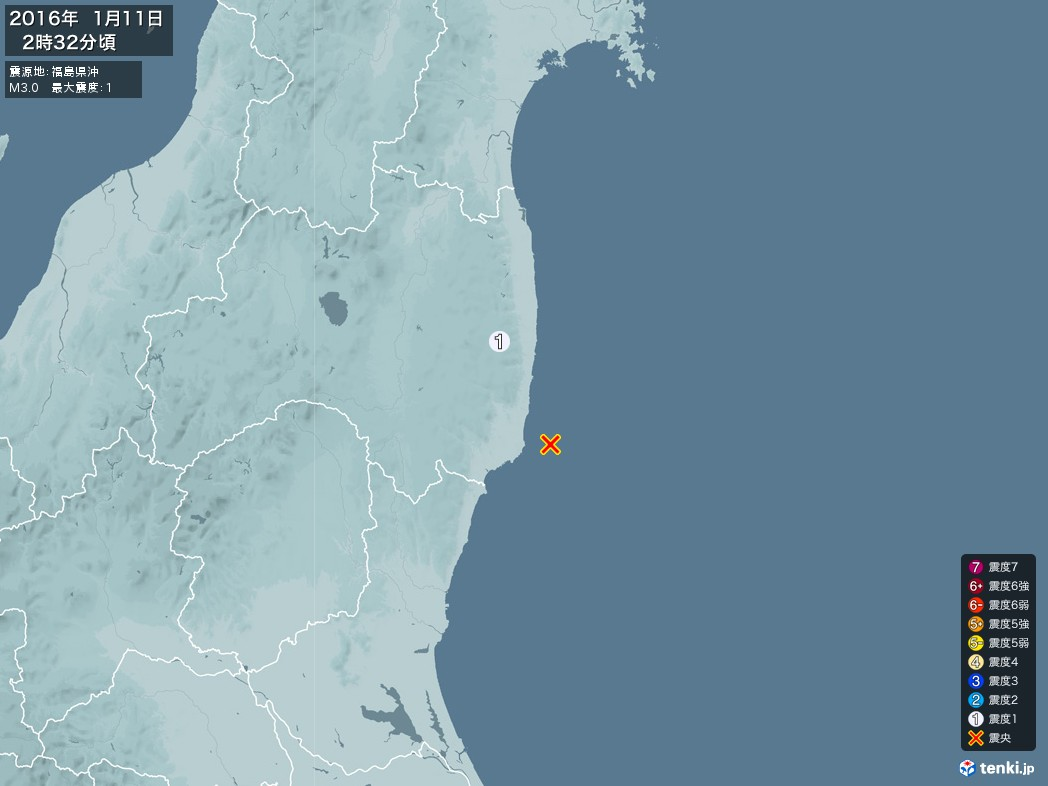 地震情報 2016年01月11日 02時32分頃発生 最大震度:1 震源地:福島県沖(拡大画像)