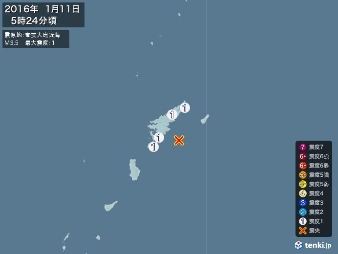 地震情報(2016年01月11日05時24分発生)