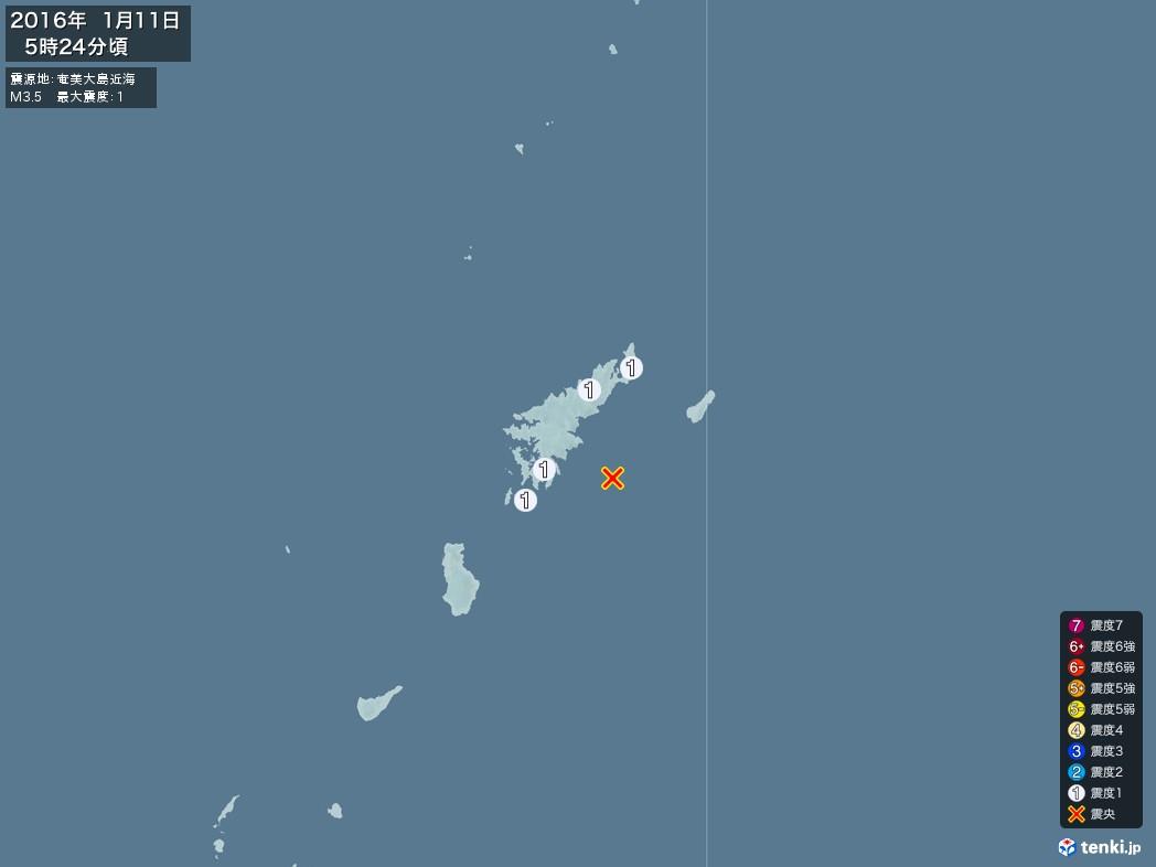 地震情報 2016年01月11日 05時24分頃発生 最大震度:1 震源地:奄美大島近海(拡大画像)