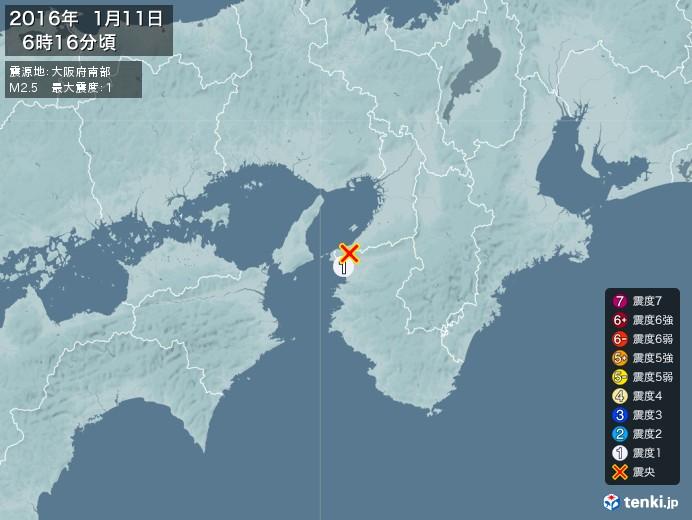地震情報(2016年01月11日06時16分発生)
