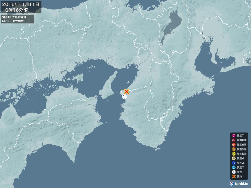 地震情報 2016年01月11日 06時16分頃発生 最大震度:1 震源地:大阪府南部(拡大画像)