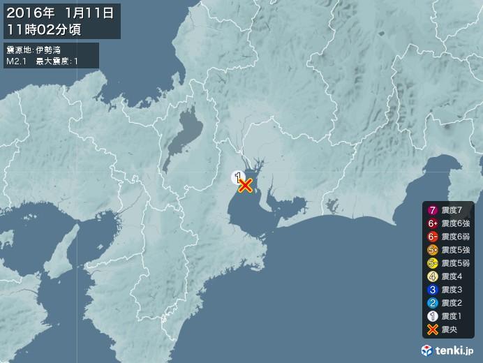 地震情報(2016年01月11日11時02分発生)