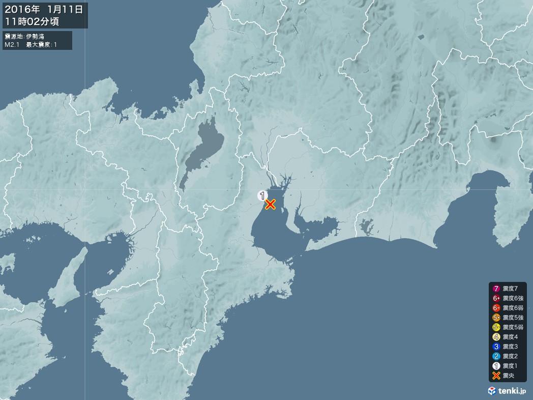 地震情報 2016年01月11日 11時02分頃発生 最大震度:1 震源地:伊勢湾(拡大画像)