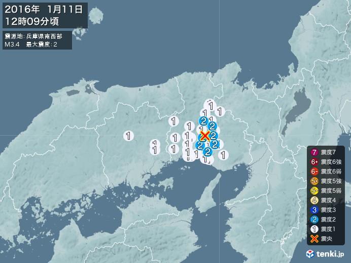地震情報(2016年01月11日12時09分発生)