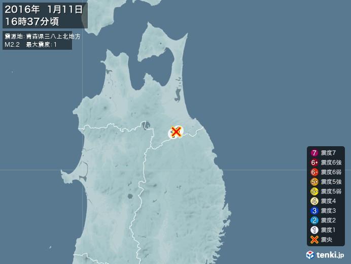 地震情報(2016年01月11日16時37分発生)