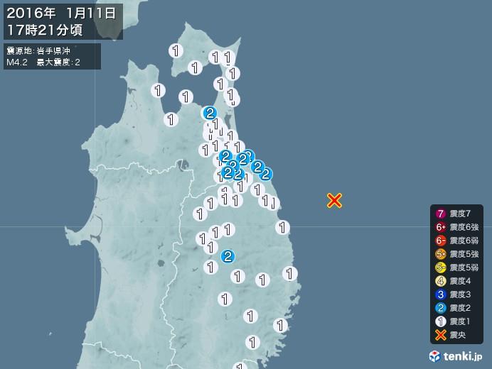 地震情報(2016年01月11日17時21分発生)