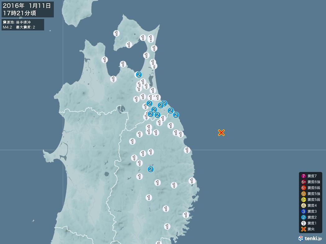 地震情報 2016年01月11日 17時21分頃発生 最大震度:2 震源地:岩手県沖(拡大画像)