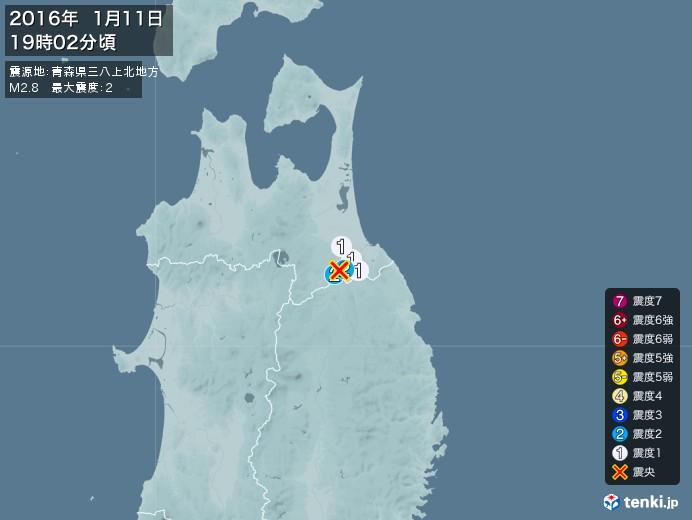 地震情報(2016年01月11日19時02分発生)
