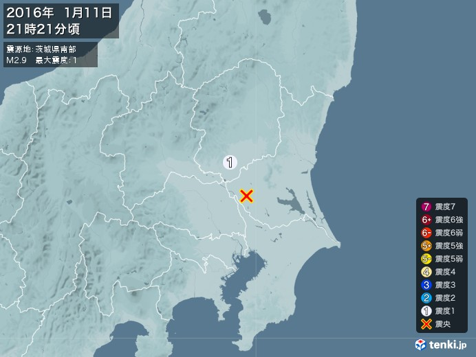 地震情報(2016年01月11日21時21分発生)