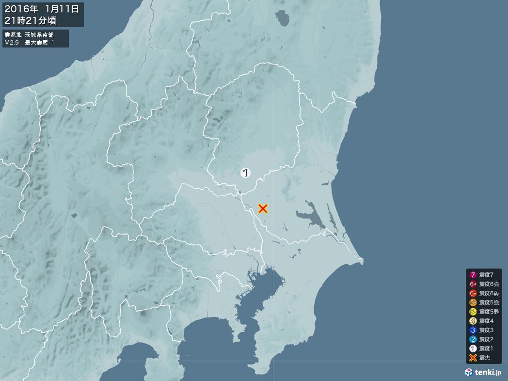 地震情報 2016年01月11日 21時21分頃発生 最大震度:1 震源地:茨城県南部(拡大画像)
