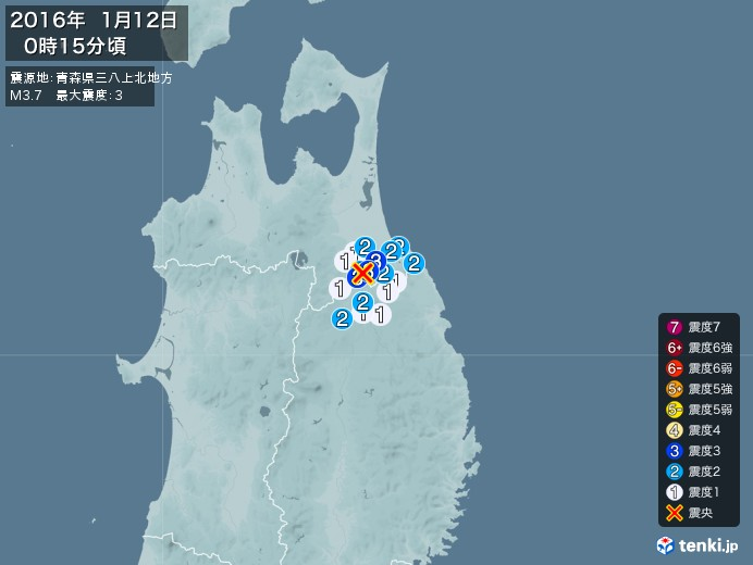 地震情報(2016年01月12日00時15分発生)