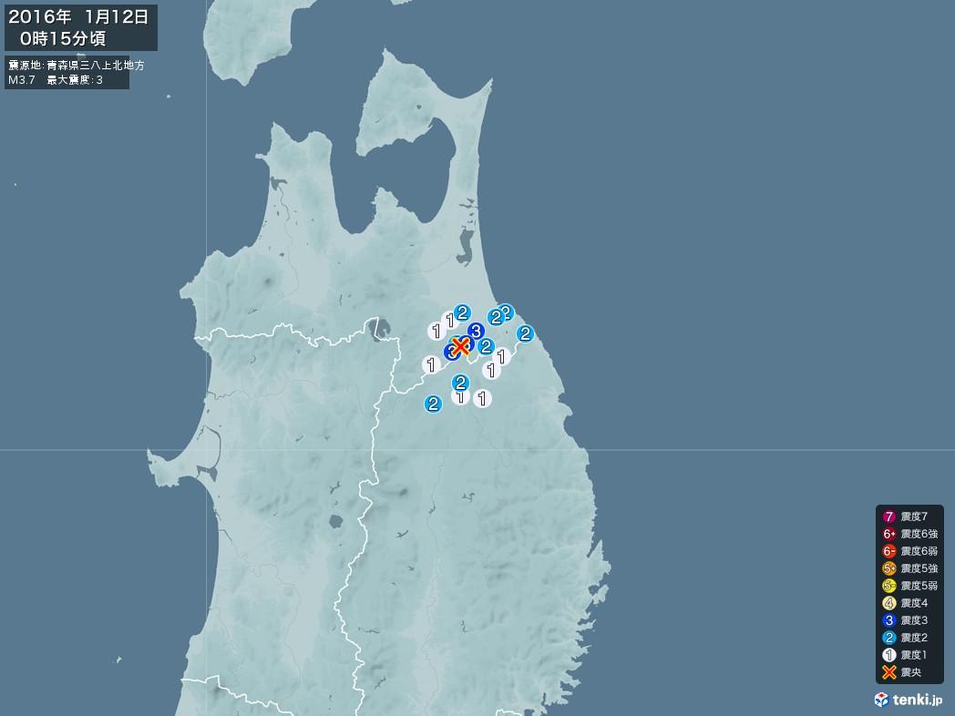 地震情報 2016年01月12日 00時15分頃発生 最大震度:3 震源地:青森県三八上北地方(拡大画像)