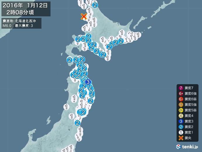 地震情報(2016年01月12日02時08分発生)