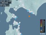 2016年01月12日02時50分頃発生した地震