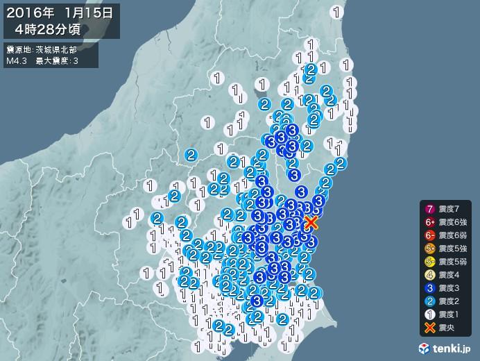 地震情報(2016年01月15日04時28分発生)