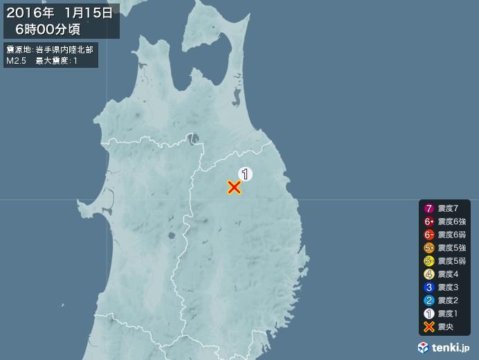 地震情報(2016年01月15日06時00分発生)