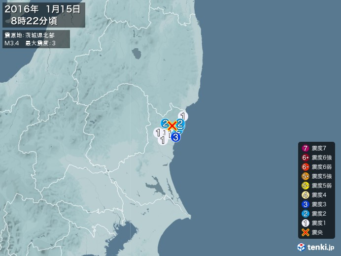 地震情報(2016年01月15日08時22分発生)