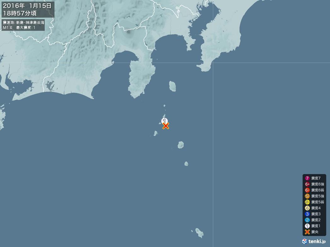 地震情報 2016年01月15日 18時57分頃発生 最大震度:1 震源地:新島・神津島近海(拡大画像)