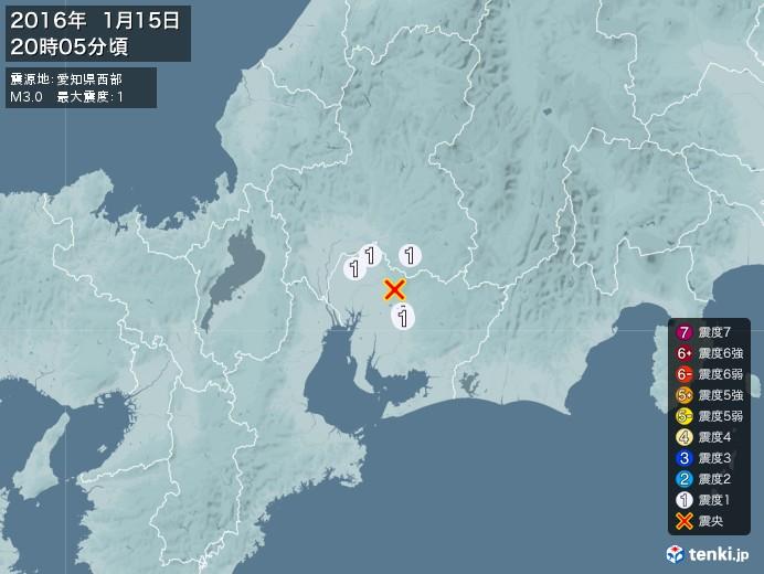 地震情報(2016年01月15日20時05分発生)