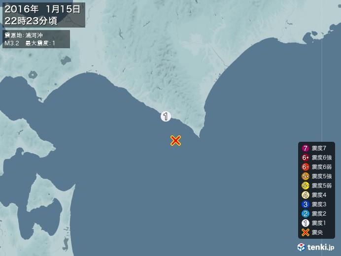 地震情報(2016年01月15日22時23分発生)