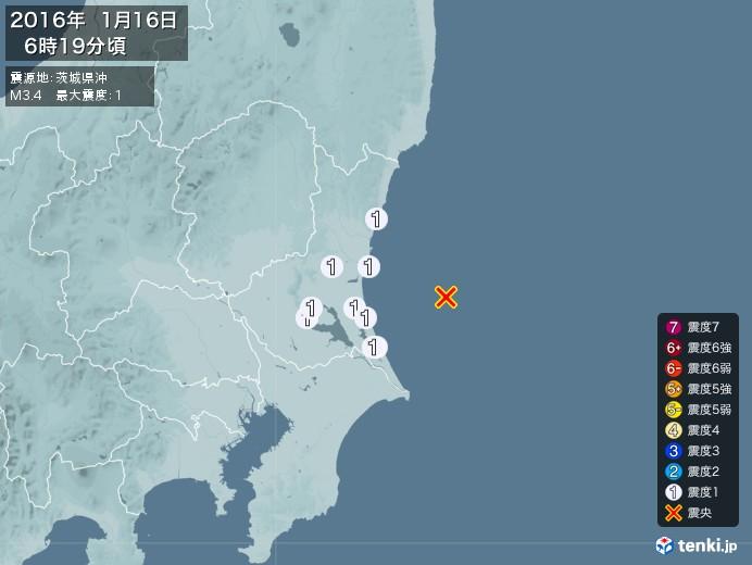 地震情報(2016年01月16日06時19分発生)