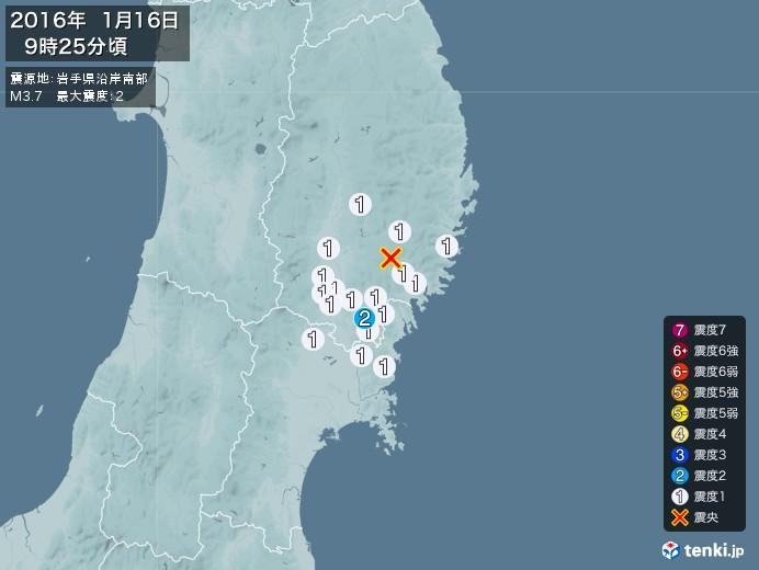 地震情報(2016年01月16日09時25分発生)