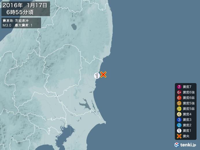 地震情報(2016年01月17日06時55分発生)