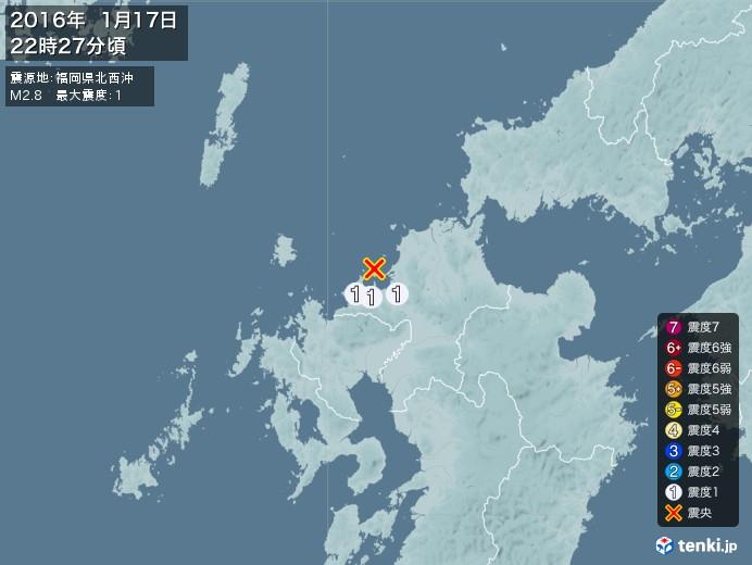 地震情報(2016年01月17日22時27分発生)