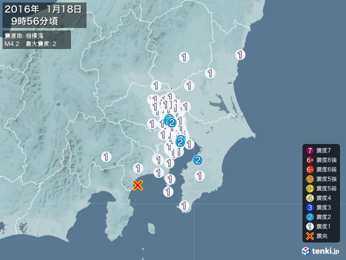 地震情報(2016年01月18日09時56分発生)