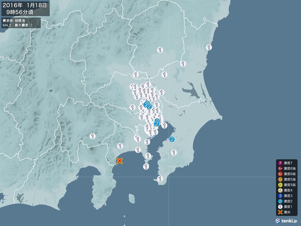 地震情報 2016年01月18日 09時56分頃発生 最大震度:2 震源地:相模湾(拡大画像)