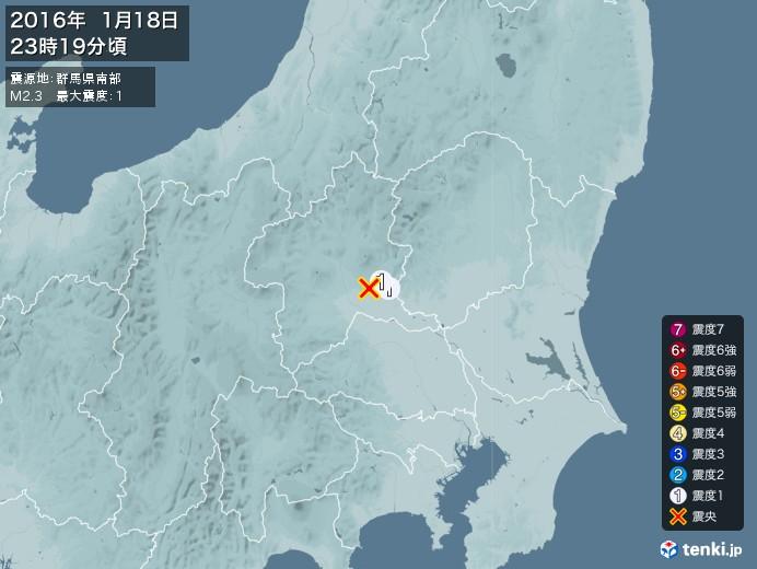 地震情報(2016年01月18日23時19分発生)