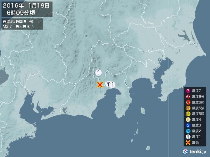 地震情報(2016年01月19日06時09分発生)