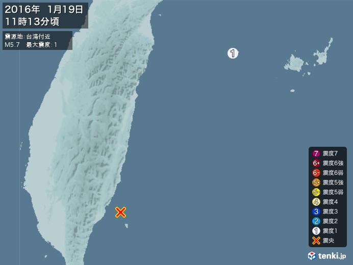 地震情報(2016年01月19日11時13分発生)