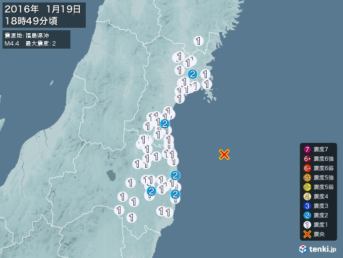 地震情報(2016年01月19日18時49分発生)