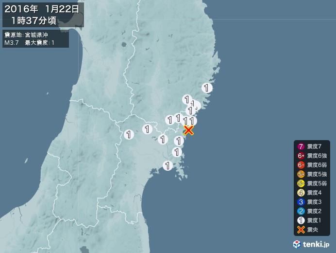 地震情報(2016年01月22日01時37分発生)