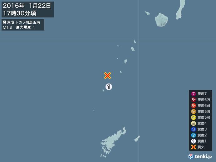 地震情報(2016年01月22日17時30分発生)
