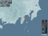 2016年01月23日01時31分頃発生した地震