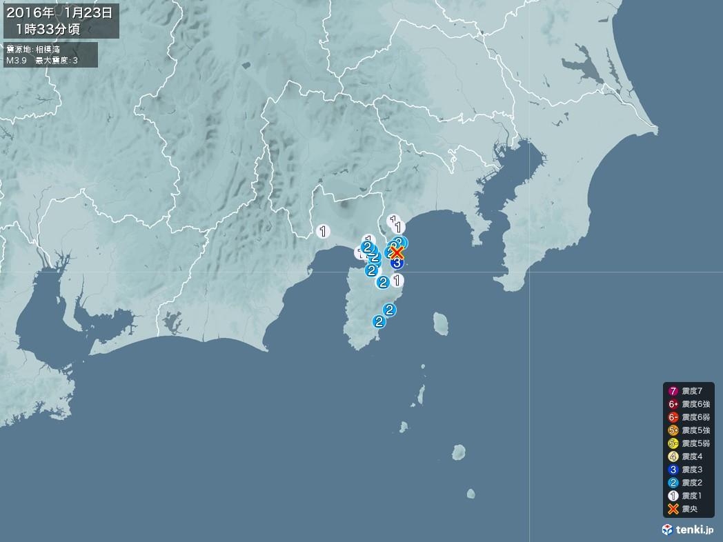 地震情報 2016年01月23日 01時33分頃発生 最大震度:3 震源地:相模湾(拡大画像)