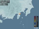 2016年01月23日02時09分頃発生した地震