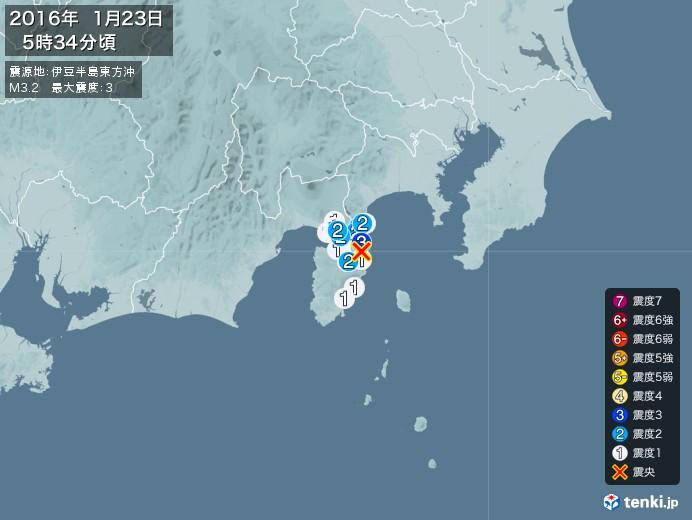 地震情報(2016年01月23日05時34分発生)